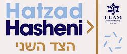 Hatzad-Hasheini