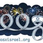 Israel Cumple 65 años