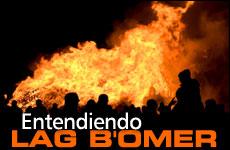 EntendiendoLagBOmer230x150-SP
