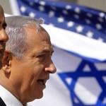 Los rendimientos decrecientes de Israel