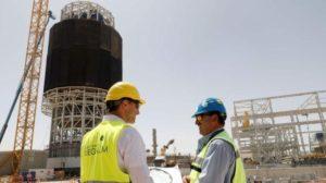 La torre iniciaría su funcionamiento a finales del 2017. (Foto: AFP)