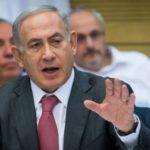 Netanyahu: Israel no se opone a un puerto en la Franja de Gaza