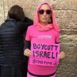 Gobierno israelí inicia nuevo esfuerzo en la lucha contra el BDS