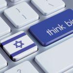 Doce descubrimientos israelíes que sorprendieron al mundo en 2016