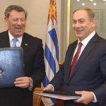 Uruguay: Acuerdo aduanero con Israel