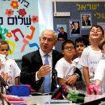 Israel: la gran apuesta en la educación