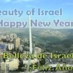 La belleza de Israel en el 2017