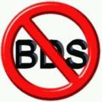 Israel organizará en la ONU un nuevo acto contra el BDS