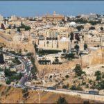 Mensaje de Yom Yerushalaim – Los primeros 50 años de la nueva-vieja Jerusalem