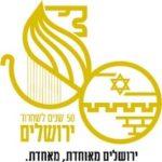 Yom Yerushalaim: 50 años de liberación y unificación
