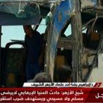 Hombres armados matan al menos a 26 cristianos coptos en Egipto