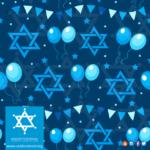 69 años de Israel