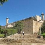 Palestinos reclaman la Tumba de los Patriarcas en la lista del Patrimonio Mundial de la ONU