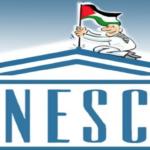 UNESCO, entre la posmodernidad y la cleptohistoria