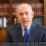 """""""Otra resolución absurda de la Unesco"""""""