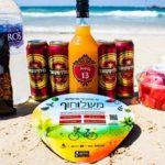 Aplicación israelí provee comida y bebida en la playa