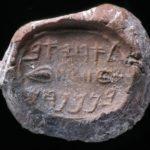 Encuentran sellos hebreos de la época del Primer Templo