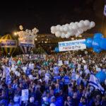 Decenas de miles de personas homenajean a Itzhak Rabin en el 22 aniversario de su asesinato