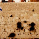 El reconocimiento de Jerusalén es el primer paso hacia la paz