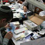 Israel lanza la 'joya' de las monedas virtuales: respaldada por diamantes