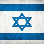 La legitimidad de las fronteras de Israel