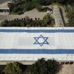 Israel 70 años más tarde