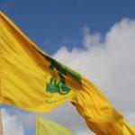 Los nexos del grupo extremista Hezbollah con organizaciones ilegales en Colombia