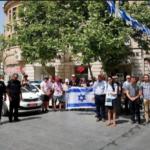 Israel de luto durante el homenaje a sus caídos en el Día del Recuerdo