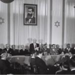 ¿Por qué se celebra hoy el Día de la Independencia de Israel?