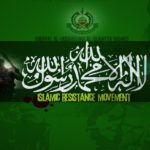 La verdad sobre Hamás