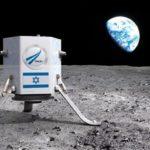 Israel planea un aterrizaje lunar en 2019