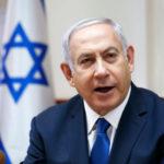 El Parlamento israelí aprueba una ley básica sobre su identidad nacional