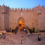 La milenaria Jerusalén a través de sus ocho puertas