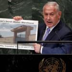 Israel pidió a la OIEA que investigue las instalaciones nucleares iraníes