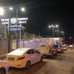 Atentado terrorista en Jerusalén: 4 policías heridos