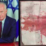 Miles recuerdan en Tel Aviv el magnicidio de Isaac Rabin 23 años después