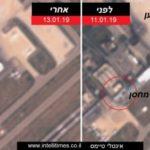 Fotos satelitales del depósito iraní de armas destruido por la aviación israelí en Damasco