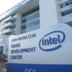 Intel invertirá casi diez mil millones de euros en Israel