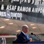 Israel inauguró un nuevo aeropuerto internacional en el sur del país