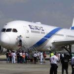 Casi 43 años después de la Operación de Entebbe, un avión de El Al aterrizó en antiguo aeropuerto de Uganda