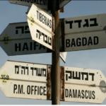 En el Golán, orando por Siria con judíos, musulmanes, cristianos y druzos