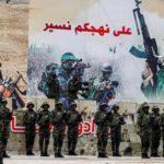Alemania: Allanan sedes de organizaciones vinculadas a Hamás