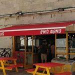 Chef mexicano conquista Israel con tacos, tamales, y aguas frescas