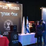¿Quieres ingresar al Mossad? Los curiosos acertijos en la web que sirven de primer filtro a los aspirantes