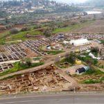 Un asentamiento neolítico de 9,000 años de antigüedad desenterrado al oeste de Jerusalén