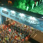 Tel Aviv celebra la Maratón nocturna de 10 kilómetros