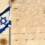 Israel, uno de los 30 mejores países a nivel mundial, según listado