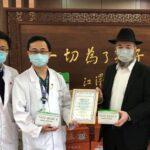 Los judíos de Shanghai donan mascarillas para combatir el coronavirus