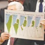 La no resolución de los palestinos, la lista negra y cómo surgió Jerusalén