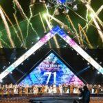 Coronavirus pone freno a los planes para las celebraciones del Día de la Independencia